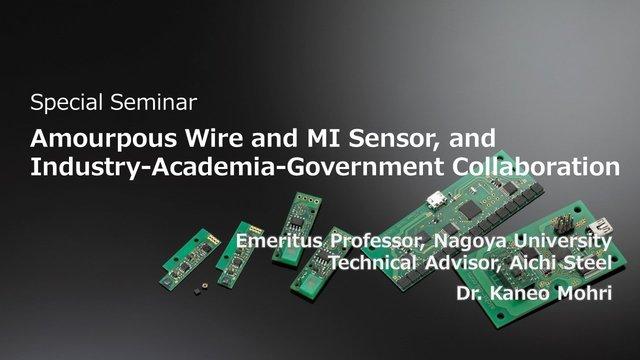 Special Seminar by Dr Mohri