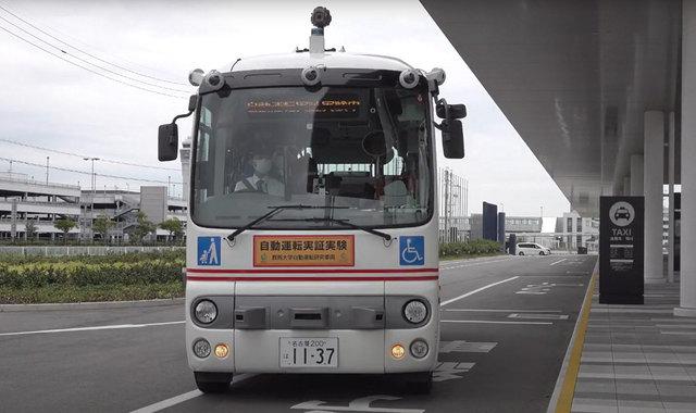GMPS Demonstration Test of Autonomous Drive -Chubu International Airport Japan-