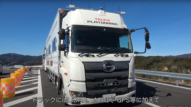 Autonomous drive -Truck Platooning Demonstration Experiment-
